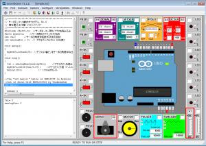 アナログ入力によるサーボの制御